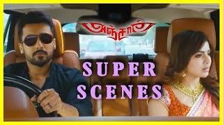 Anjaan - Tamil Movie - Love Scene   Suriya   Samantha   Yuvan   N.Lingusamy