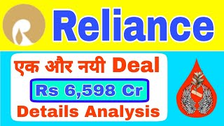 Reliance and US Private equity firm General Atlantic Deal | Reliance Today News,Success Place