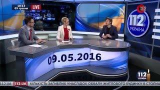 Украинский политолог сказал в эфире то, что говорить нельзя!!! thumbnail