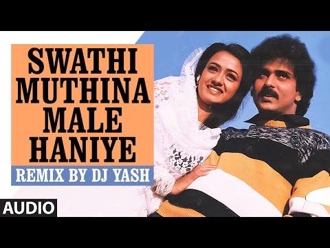 swathi muttina male haniye kannada song