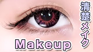My Cute NATURAL MAKEUP tutorial