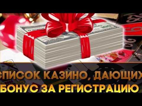 официальный сайт Super Slots casino регистрация