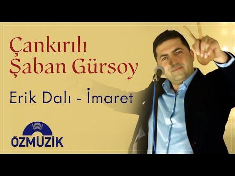 Türkiyeyi Oynatan - Erik Dalı -İmaret Çankırılı Şaban Gürsoy