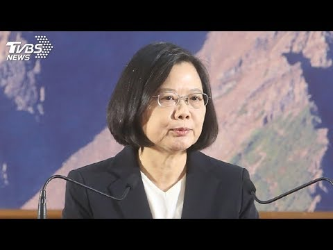 【 蔡英文出訪海洋民主之旅行前談話 LIVE】