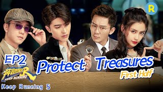 "[Eng Sub] ""Keep Running S5"" EP2 Full-Protect Treasures/ZJSTVHD/"