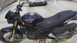 Открываю сезон 2018 на китайском скремблере - мотоцикле ABM RX200!