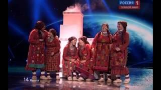 бурановских бабушек видео с евровидения