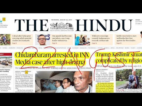 The Hindu Newspaper Analysis 22August 2019| Daily Current Affairs