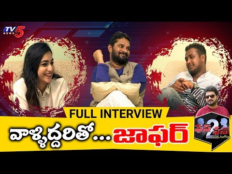 Face To Face With Jaffar Full Interview | Punarnavi Bhupalam | Rahul Sipligunj | Ep 2 | Tv5 News