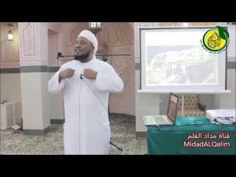 حلقة من السواحل من قناة عمان الفضائية. الاستاذ يوسف الهاروني