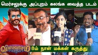 Mersal Apram Viswasam Thaan – 8th Day People Opinion