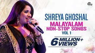 Shreya Ghoshal Malayalam Super Hit Songs | Melodious Songs Collection