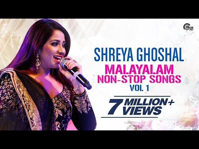 Shreya Ghoshal Malayalam Super H