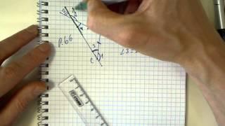 Геометрия, Атанасян, задача 112