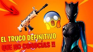 HOW TO FIND LEGENDARY WEAPONS IN FORTNITETM THE DEFINITIVE TIP YOU DON'T KNOW 100% REAL😱😱
