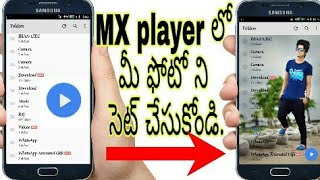 How to set photo on mx player in telugu 2018