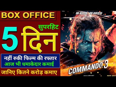 Commando 3 Box Office Collection, Commando 3 5th Day Collection, Commando 3 Full Movie Collection, Mp3