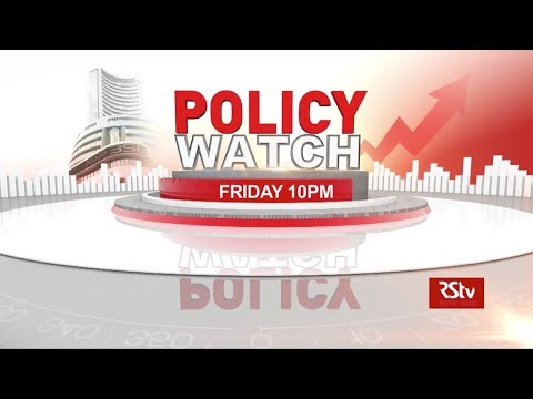 Promo - Policy Watch: India Fastest Growing Economy Again | NPAs & Role of Audit Regulator