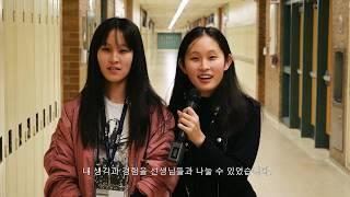 """Live Well, Take Action"" 프로그램 비디오 풀버젼 2019 (한국어 자막)"
