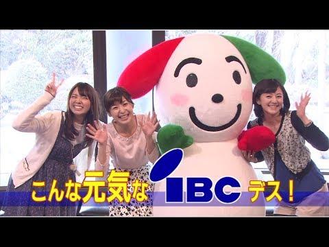 恋するフォーチュンクッキー IBC岩手放送 Ver. / AKB48[公式]