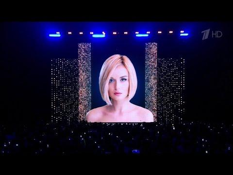 Полина Гагарина в своей сольной программе Спектакль окончен(Full HD)