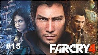 Прохождение Far Cry 4 - 15 серия Собал, грузовая станция, монастырь чал джама