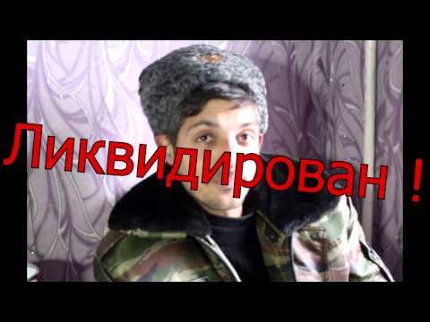 Гиви- Иван-царевич, он же Иванушка-дурачок.
