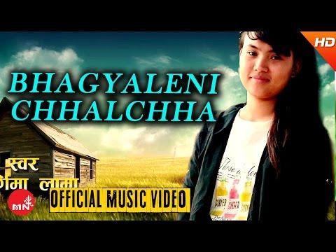 New Nepali Adhunik Song 2073 | Bhagyaleni Chhalchha - Purnima Lama |Sabin Music