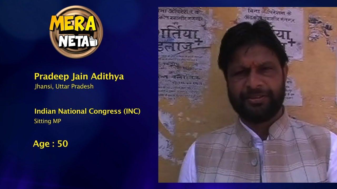 pradeep jain adithya inc jhansi uttar pradesh