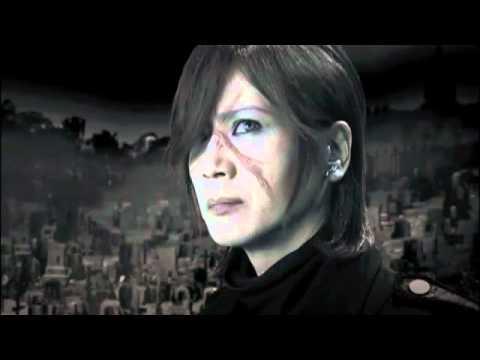 呀-KIBA- 〜暗黒騎士鎧伝〜 - Kiba GaidenForgot Password