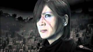 『牙狼<GARO>』シリーズ初のスピンオフ作品、キバの強さと魅力を描き...