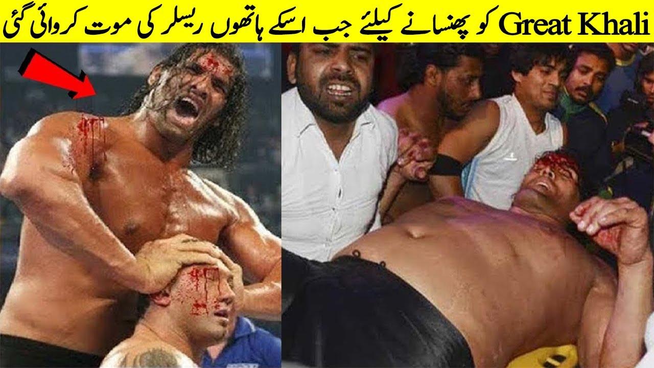 Jab Great Khali K Hatho Aik Wrestler Marr Gya  II Inspirational Life Story Of The Great Khali