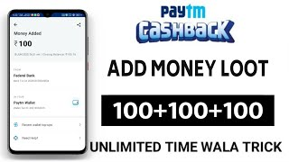 IRCTC iMudra LOOT OFFER | Per Refer Rs 50 Paytm |  Part Time Earn Offer |  Technical Vworld