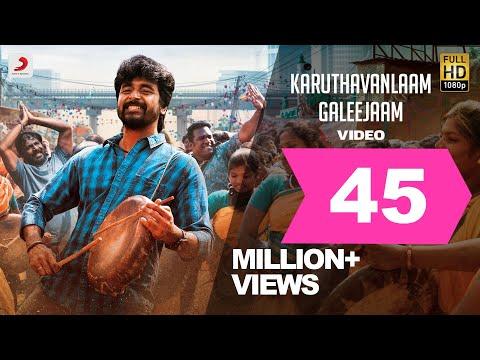 Karuthavanlaam Galeejaam Video Song | Velaikkaran Movie Songs