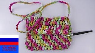 Летняя сумка кошелек из бумажной пряжи урок вязания крючком