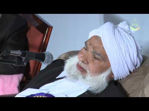 Sheikh E Sulaiman Musliyar President,Samastha Kerala Jam Iyathul Ulama   01 01 2016 IMC e4 o15