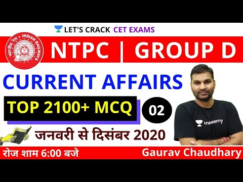 Current Affairs MCQ for NTPC & Group D | Current Affairs for Railway By Gaurav Sir | Class - 02