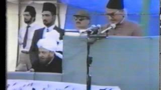 Urdu Nazm ~ Adoo Jab Barh Gia Shor o Fughan Mein (Jalsa Salana UK 1986)