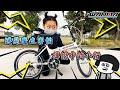 【WANMA】城市悠遊 W801 20吋21速小徑折疊車(6配色)(D.I.Y 組裝) product youtube thumbnail