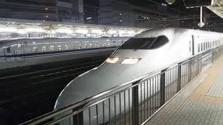 東海道新幹線700系「C53」浜松駅発車シーン