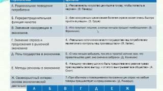 Вебинар по обществознанию Формы и методы организации практической деятельности обучающихся