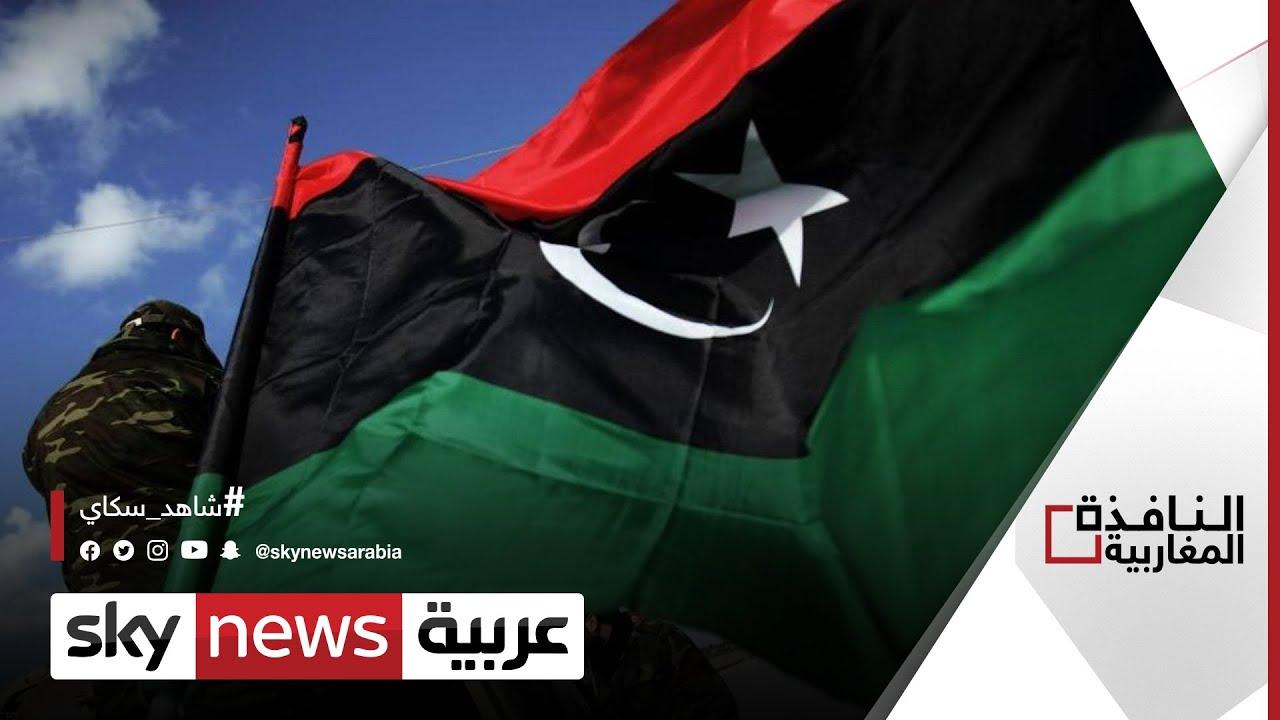 اجتماع في روما بشأن الانتخابات الليبية | #النافذة_المغاربية  - نشر قبل 4 ساعة