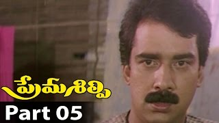 Prema Silipi Telugu Movie Part 05/07 || Prema Silipi Movie || Shakeela, Sajni