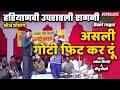 Rakesh Kilio & Beenu Choudhry Upratli Ragini Asli Goti Fit Kar Du video