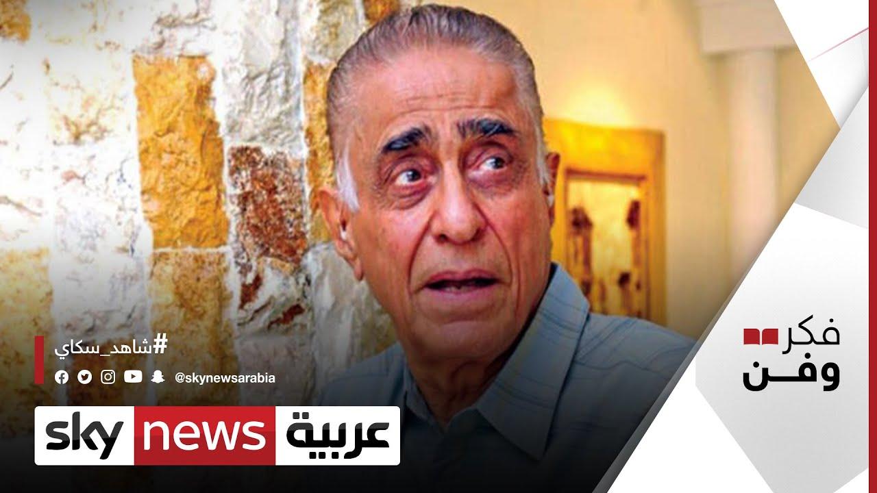 ما لا تعرفه عن عراب السينما الكويتية المخرج والمنتج خالد الصديق | #فكر_وفن  - نشر قبل 7 ساعة