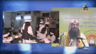 Khaboliyat Aamaal Ki Sharayat By Shk Tauseef Ur Rehman