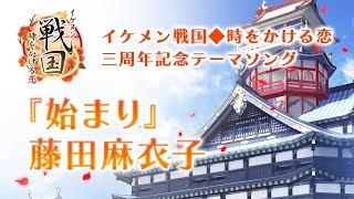 2000 万人が遊んだスマホ向け恋愛ゲーム「イケメンシリーズ」大人気作「...