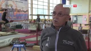 Евпаторийский гимнаст выступит на чемпионате России.