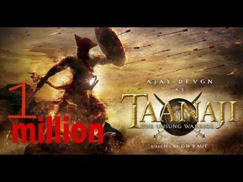 TANAJI - तानाजी || Official Trailer || Ajay Devgan || Om Raut || Subscribe Desi Katta