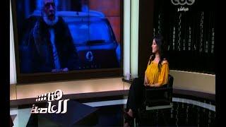 """شاهد- حنان مطاوع عن دورها في مسلسل """"ونوس"""": أنا غلبانة"""